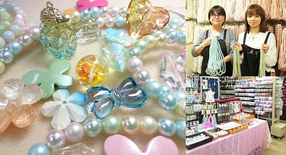 Beads Shop j4