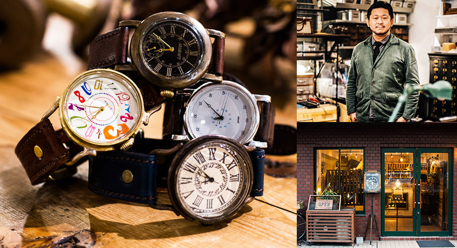手しごと腕時計 ARKRAFT