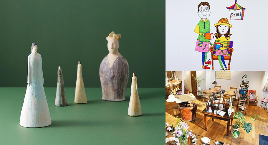 ariai   pottery gallery*café