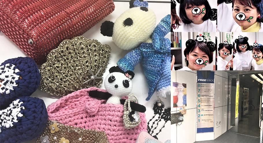 編み物教室&ニットカフェ210Knit